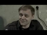 Псевдоним Албанец - 4 (2012) 1 серия из 16  see.md