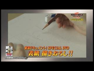 музыка токийский гуль 2 сезон